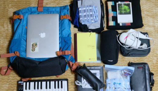 海外ノマドバックパッカーの持ち物:2020年版