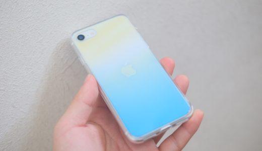 新型iPhone SE を『TORRAS』のカバーと『SHINEZONE』のガラスフィルムで防御力MAXにした