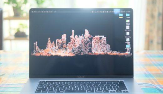 『macOS Catalina』をインストールしたMacBook Pro 16-inch が再起動をひたすら繰り返す症状→初期不良だったので返品までの流れ