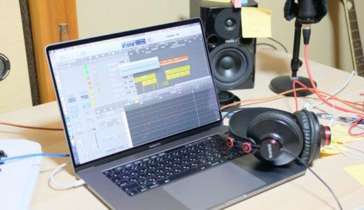 16インチのMacBook Proを使って2週間経ったので使用感とか