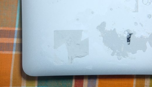 Macに貼ったステッカーを剥がすやつ失敗しても洗剤があればなんとかなる